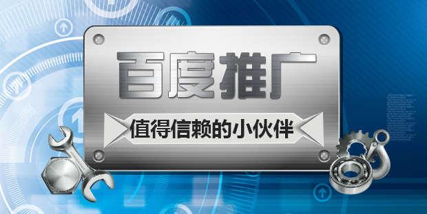 无锡伊诺特防腐设备有限公司